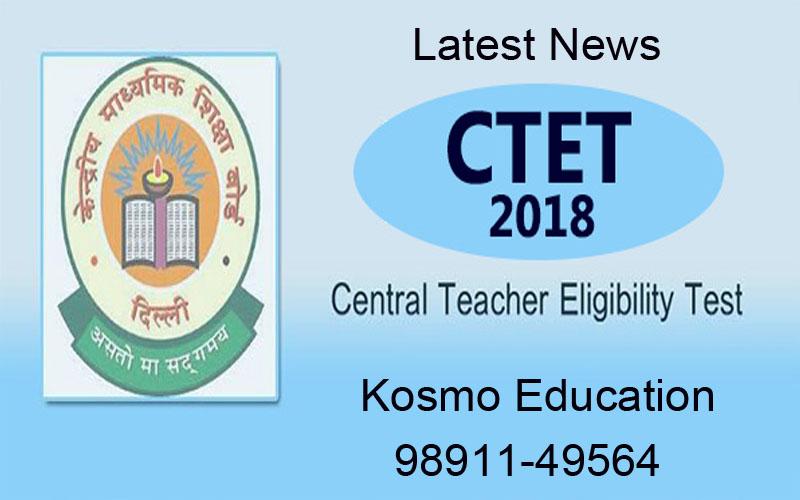 latest news ctet 2018